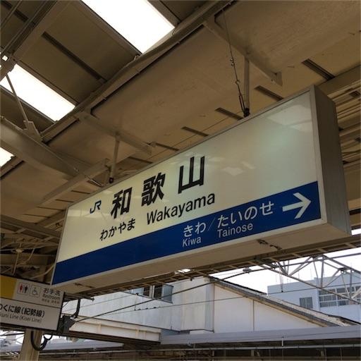 f:id:katsuyuki146:20160818214943j:image