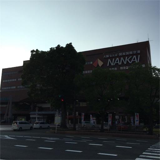 f:id:katsuyuki146:20160818215905j:image