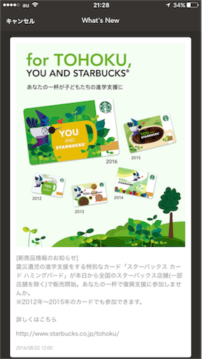f:id:katsuyuki146:20160829213532p:image