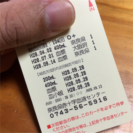 f:id:katsuyuki146:20160914204827j:image