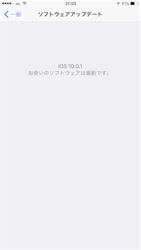 f:id:katsuyuki146:20160915210809p:image