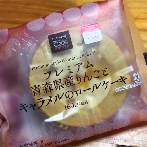 f:id:katsuyuki146:20160916221206j:image