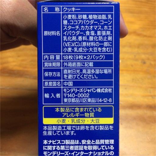 f:id:katsuyuki146:20160919212725j:image
