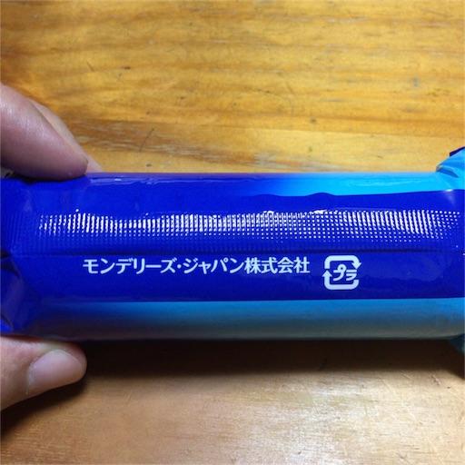 f:id:katsuyuki146:20160919212909j:image