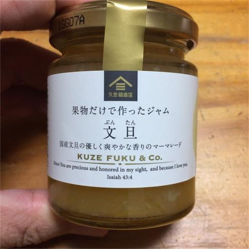 f:id:katsuyuki146:20160920213744j:image