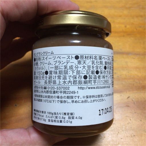 f:id:katsuyuki146:20160921221817j:image