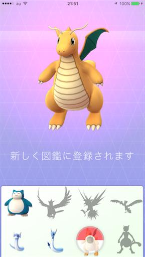f:id:katsuyuki146:20160922220252p:image
