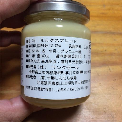 f:id:katsuyuki146:20160923214817j:image