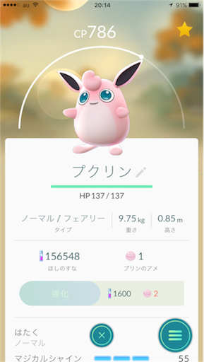 f:id:katsuyuki146:20161004202744p:image