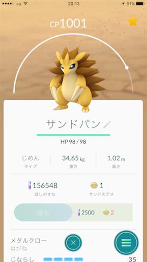 f:id:katsuyuki146:20161004202814p:image
