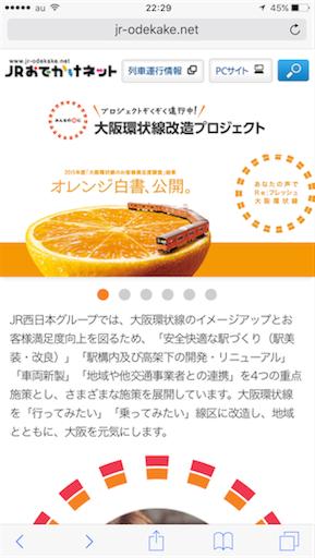f:id:katsuyuki146:20161009224354p:image