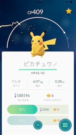 f:id:katsuyuki146:20161011224820p:image