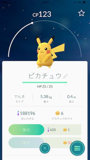 f:id:katsuyuki146:20161011225201p:image