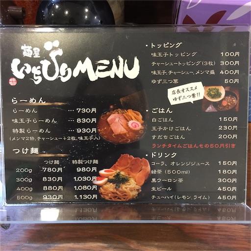 f:id:katsuyuki146:20161018203953j:image