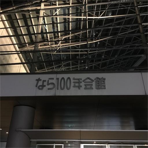 f:id:katsuyuki146:20161020213657j:image