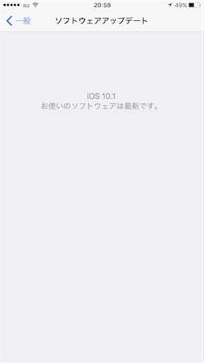 f:id:katsuyuki146:20161025210926p:image