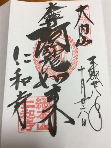 f:id:katsuyuki146:20161029230439j:image
