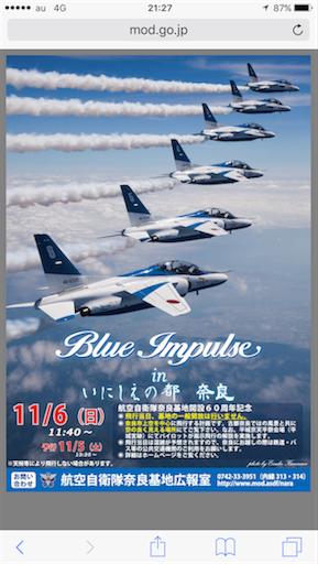 f:id:katsuyuki146:20161105213717p:image