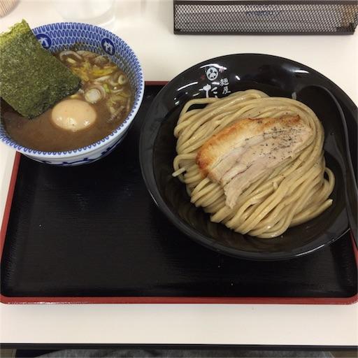 f:id:katsuyuki146:20161106224200j:image