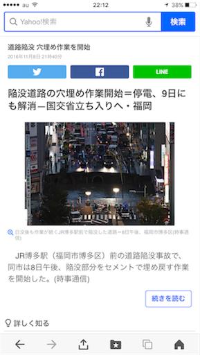 f:id:katsuyuki146:20161108221351p:image