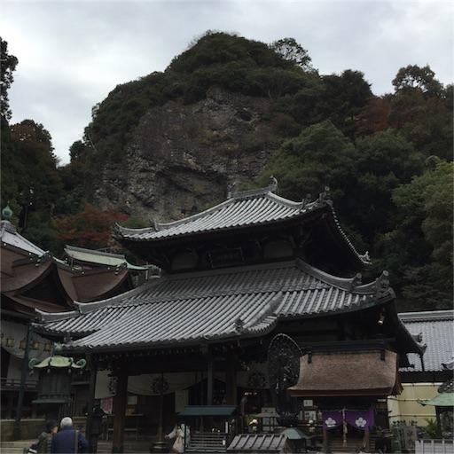 f:id:katsuyuki146:20161110192620j:image