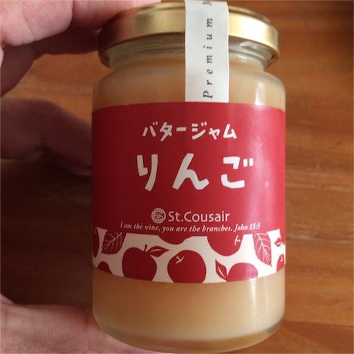 f:id:katsuyuki146:20161116215154j:image