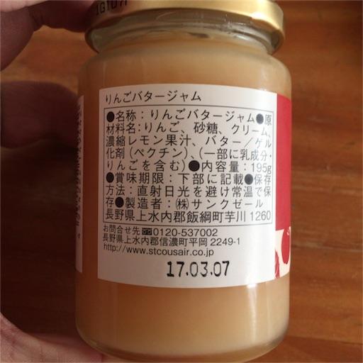 f:id:katsuyuki146:20161116215231j:image