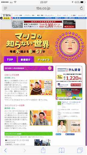 f:id:katsuyuki146:20161122231257p:image