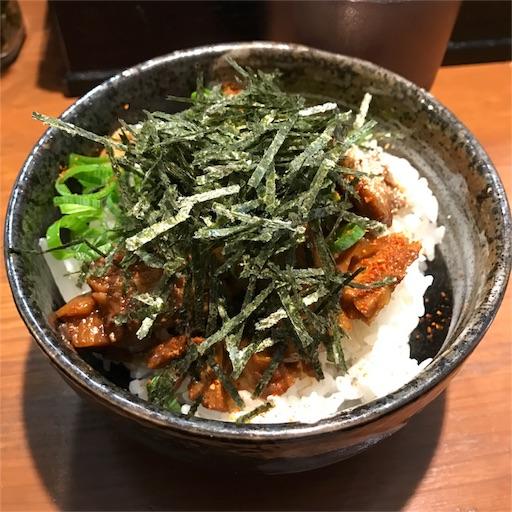 f:id:katsuyuki146:20161201203043j:image