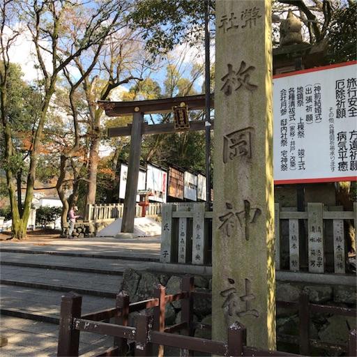 f:id:katsuyuki146:20161205173953j:image