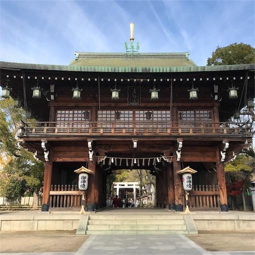 f:id:katsuyuki146:20161205174952j:image
