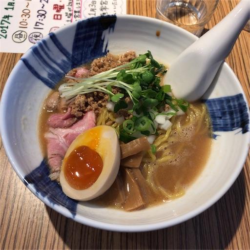 f:id:katsuyuki146:20161209154734j:image