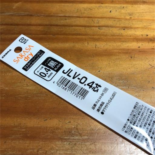 f:id:katsuyuki146:20161214213043j:image
