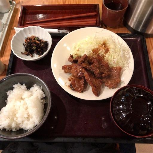 f:id:katsuyuki146:20161221185204j:image
