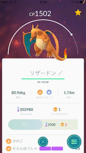 f:id:katsuyuki146:20161229210501p:image