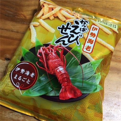 f:id:katsuyuki146:20161230214017j:image