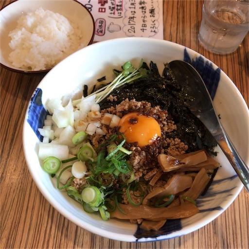 f:id:katsuyuki146:20170103201317j:image