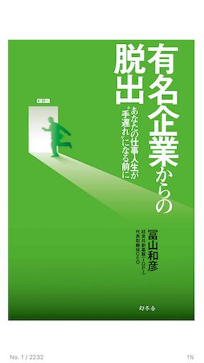 f:id:katsuyuki146:20170107211022p:image