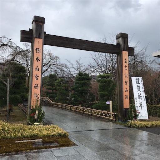 f:id:katsuyuki146:20170109204516j:image