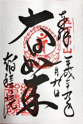 f:id:katsuyuki146:20170109205122j:image