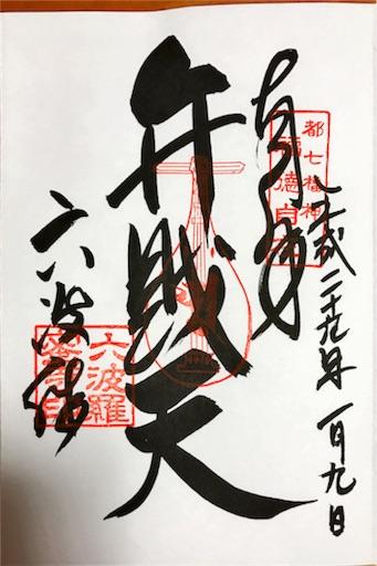 f:id:katsuyuki146:20170109211234j:image