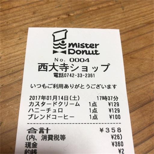 f:id:katsuyuki146:20170114204047j:image