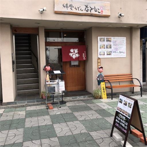 f:id:katsuyuki146:20170129215324j:image
