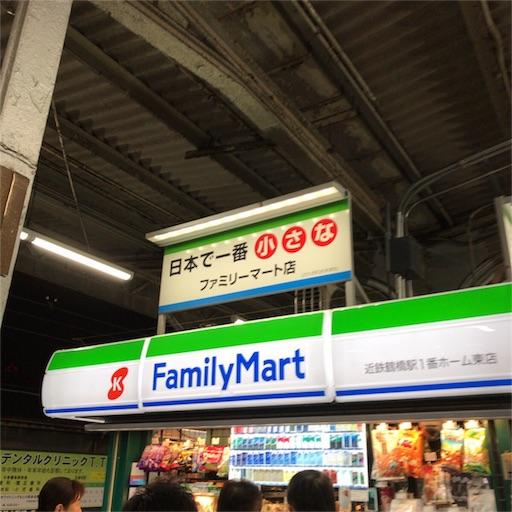 f:id:katsuyuki146:20170130211709j:image