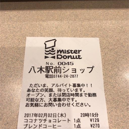 f:id:katsuyuki146:20170202204727j:image