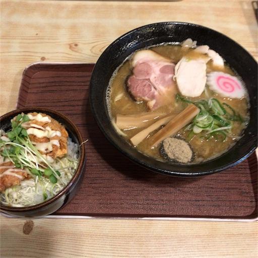 f:id:katsuyuki146:20170203200538j:image