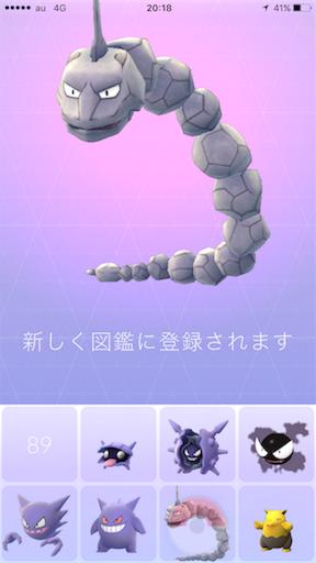 f:id:katsuyuki146:20170207224332p:image