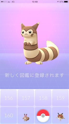 f:id:katsuyuki146:20170218225004p:image