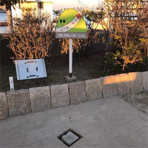 f:id:katsuyuki146:20170219213819j:image