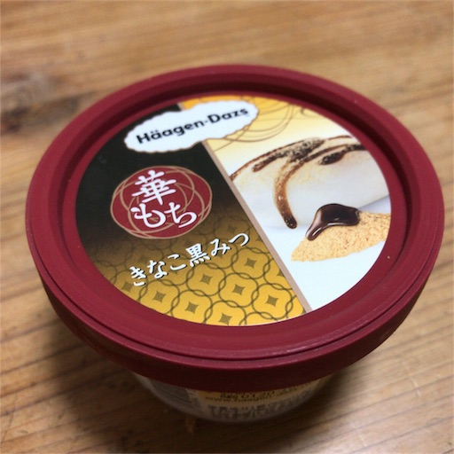 f:id:katsuyuki146:20170228212255j:image